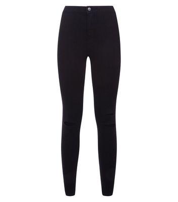 Black Ripped High Waist Super Skinny Hallie Jeans New Look