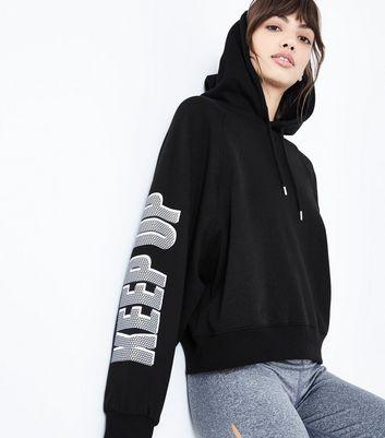 Black Keep Up Slogan Sports Hoodie New Look