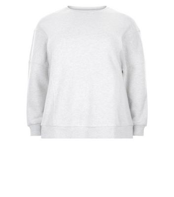 Curves Grey Brushed Sweatshirt New Look