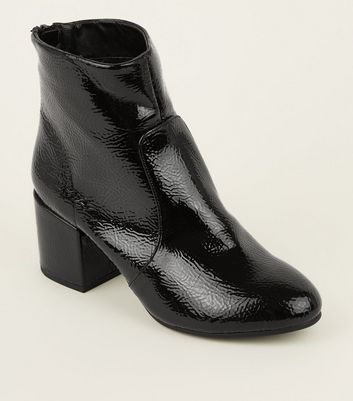 Black Crinkle Effect Ankle Boots