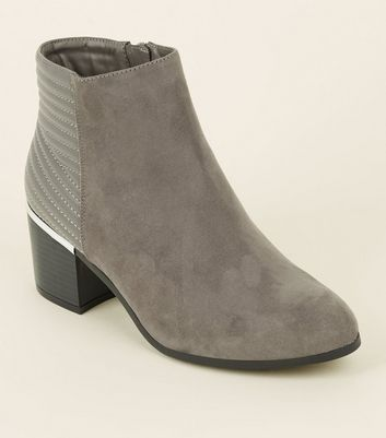 Wide Fit Grey Comfort Flex Quilted Panel Boots