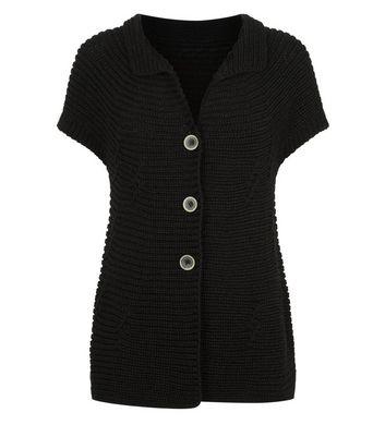 Mela Black Grey Cap Sleeve Cardigan New Look
