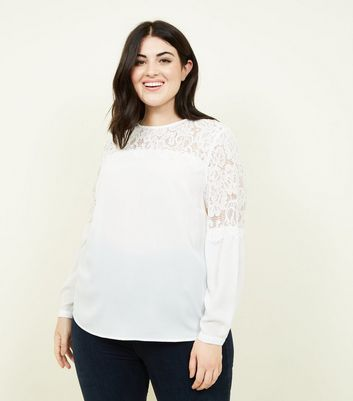 Curves White Lace Yoke Blouse