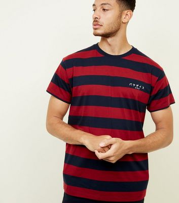 Dark Red Stripe Slogan Embroidered T-Shirt