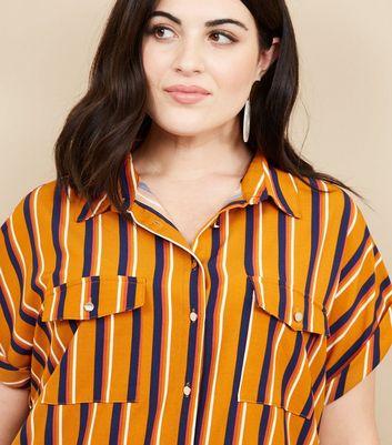 Curves Brown Stripe Short Sleeve Shirt New Look
