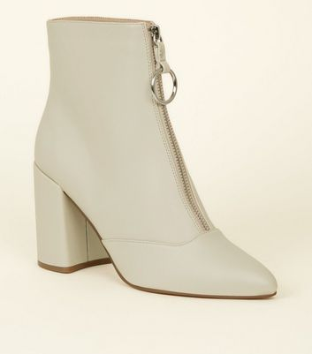 Off White Leather-Look Ring Pull Zip Boots