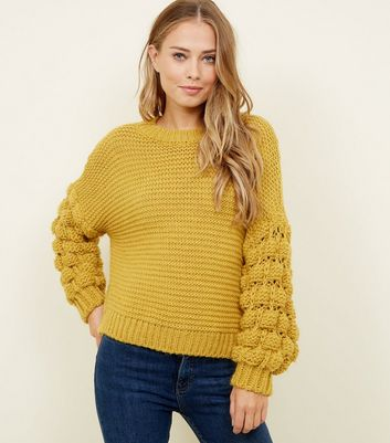 Cameo Rose Mustard Bubble Sleeve Jumper New Look