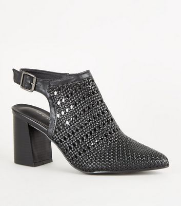 Black Leather-Look Woven Shoe Boots