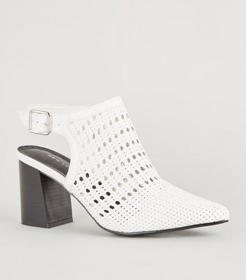 Off White Leather-Look Woven Shoe Boots