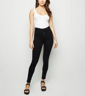 Black High Waist Super Skinny Hallie Disco Jeans