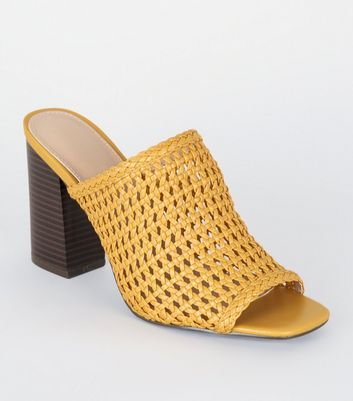 Mustard Leather-Look Woven Peep Toe Mules
