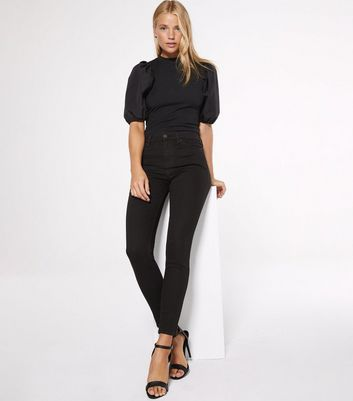 Petite Black Super Soft Skinny Jeans
