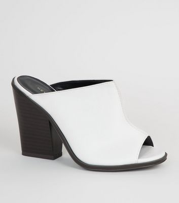 White Leather-Look Seam Front Mules