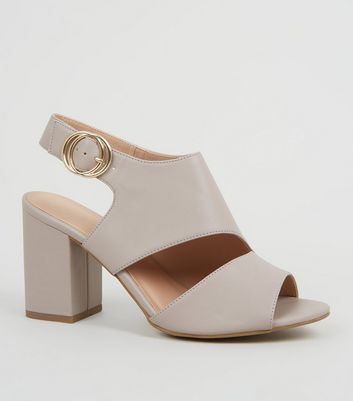 Wide Fit Grey Leather-Look Cut Out Block Heels