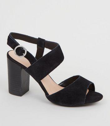349821dd6480 Wide Fit Nude Suedette Strappy Wedge Heels  Wide Fit Black Suede Strap  Block Heels
