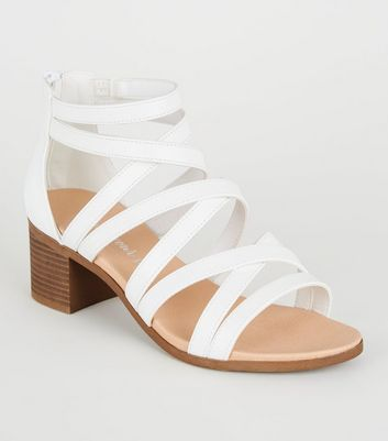 White Leather-Look Strappy Low Heel Sandals