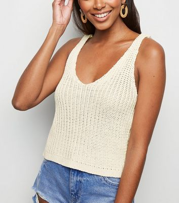 Cream Twist Knot Knit Vest