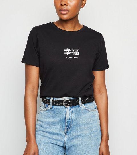 f883bbb6bd85 Slogan Tees   Slogan & Logo T-Shirts   New Look