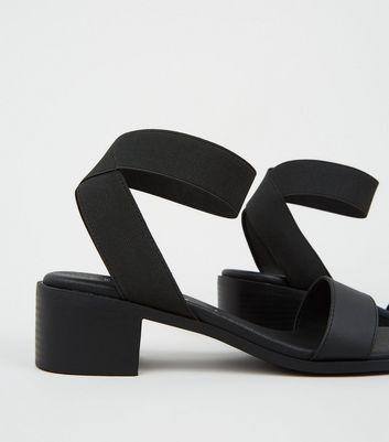 Wide Fit Black Elastic Strap Block Heel