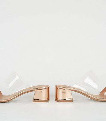 Wide Fit Rose Gold Metallic Clear Strap